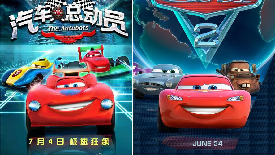 Çin yapımı Cars çakması The Autobots