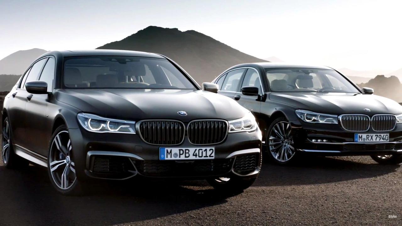 BMW M760Li video