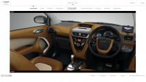Aston Martin Cygnet, il configuratore