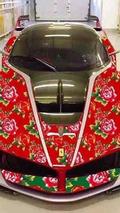 Ferrari FXX K with floral theme