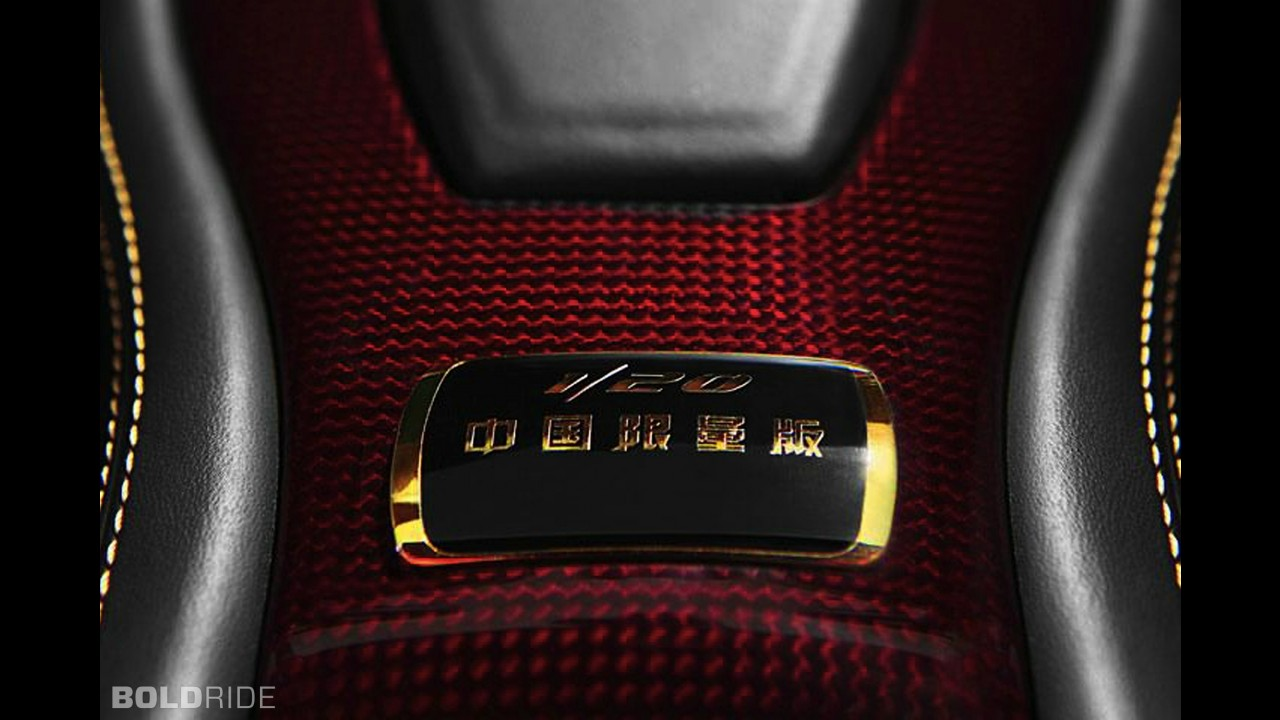 Ferrari 458 Italia 20th Anniversary China Edition