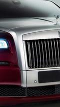 Rolls-Royce Ghost Series II teaser