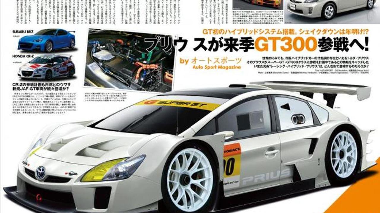 Toyota Prius GT300 Super GT race car rendering