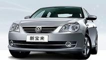Living VW Lavida Loca in Auto China 2008