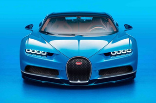 The Bugatti Chiron Almost Had a Completely Different Design