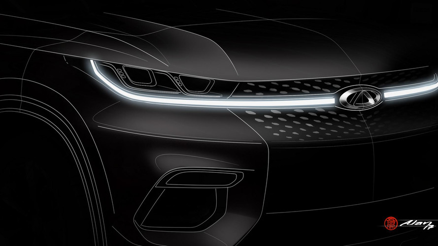 2017 Chery SUV teasers