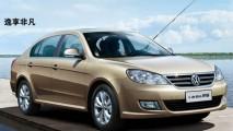 China: VW lidera com folgas em fevereiro; Cruze garante lugar no pódio